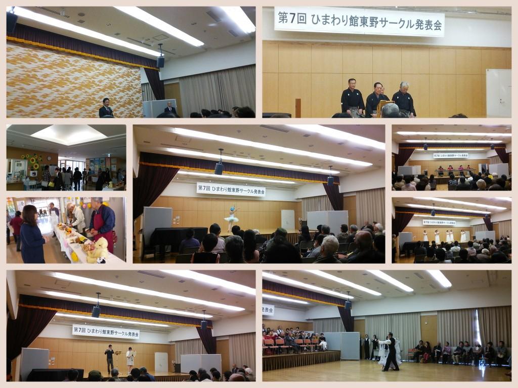 サークル発表会20151