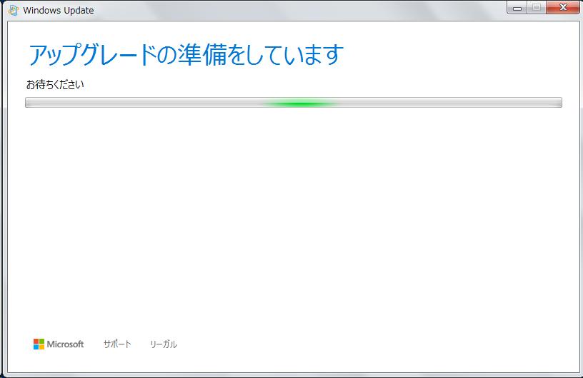 スクリーンショット 2015-08-14 17.33.41