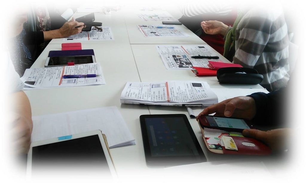 tablet講座