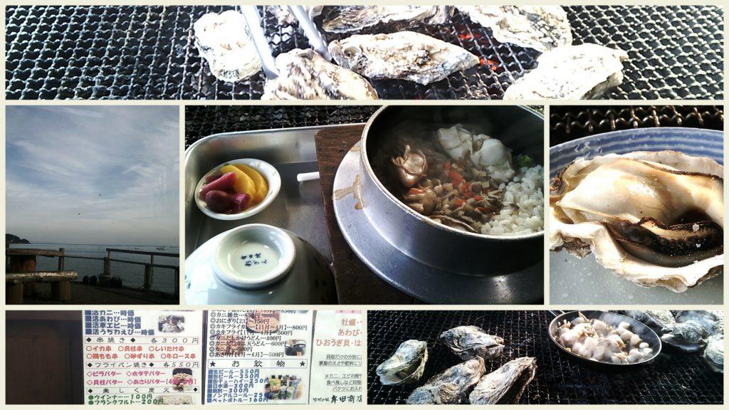 小長井牡蠣小屋